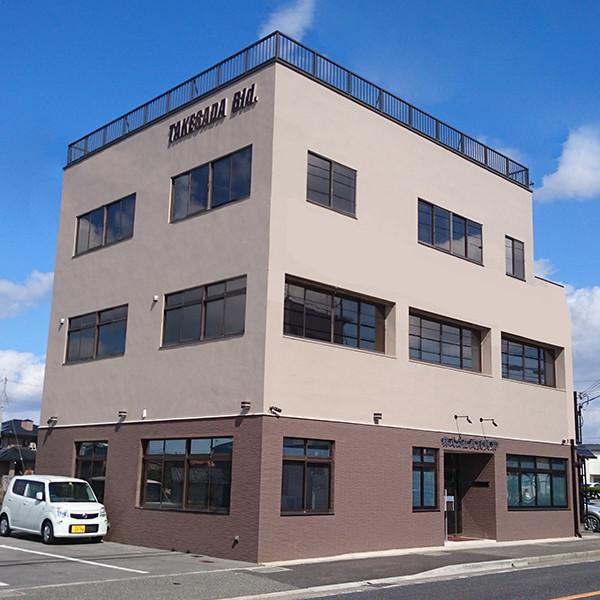 武貞興業社屋